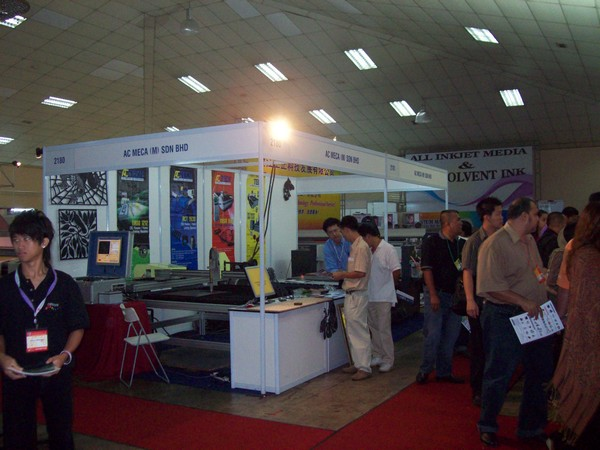 Printing show 2008